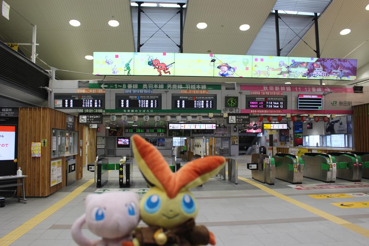 f:id:okuchichibu551:20200929222900j:plain