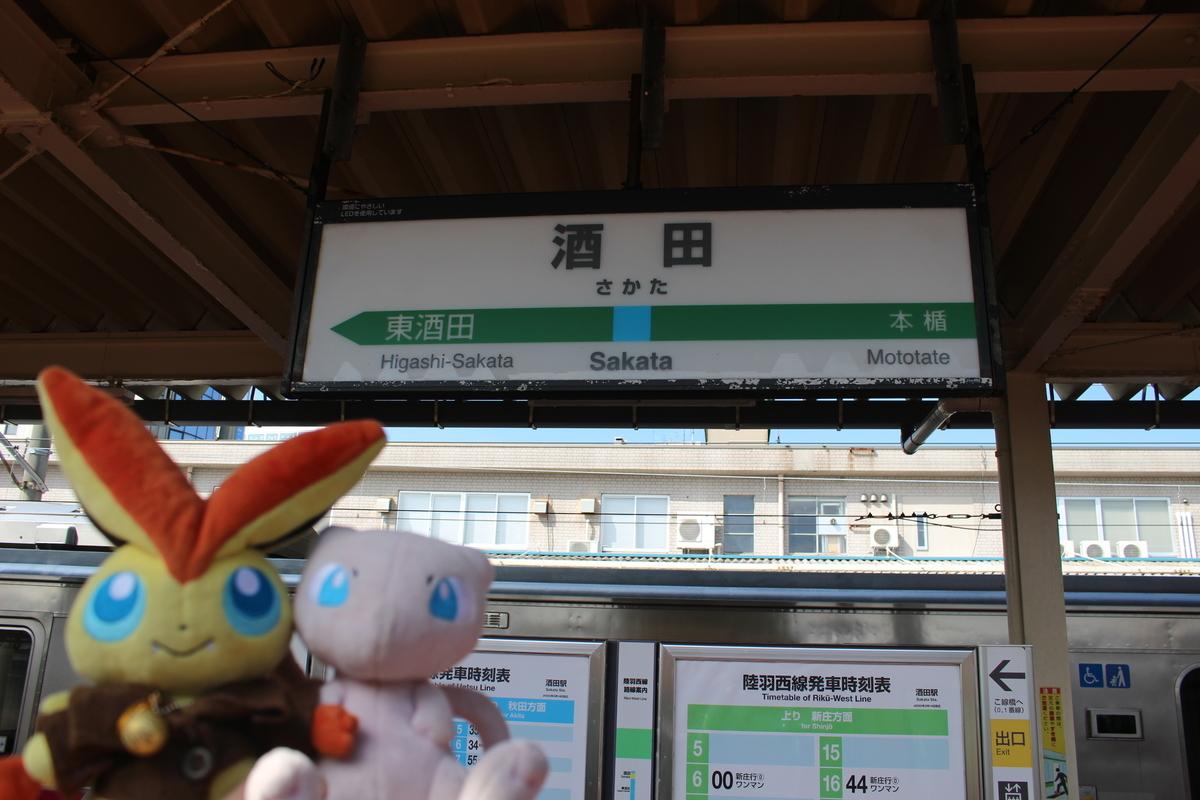 f:id:okuchichibu551:20200930232459j:plain