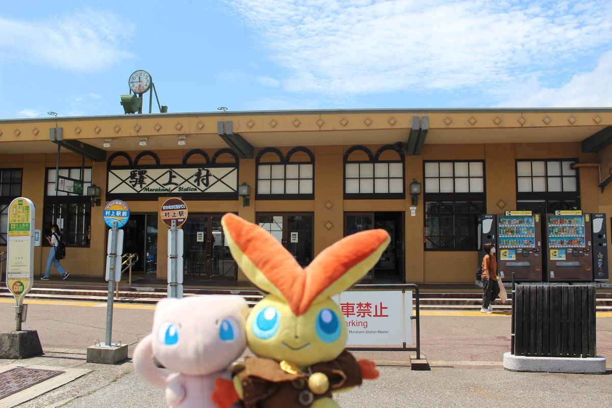 f:id:okuchichibu551:20201001211346j:plain