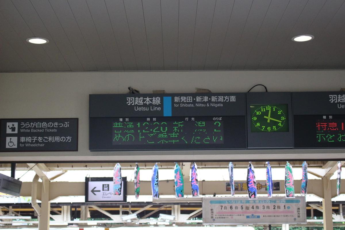f:id:okuchichibu551:20201001214925j:plain