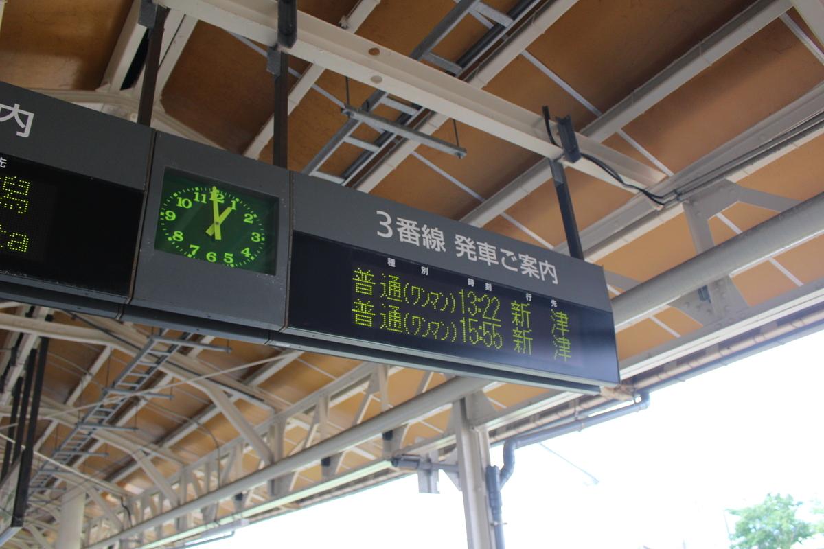 f:id:okuchichibu551:20201001232642j:plain