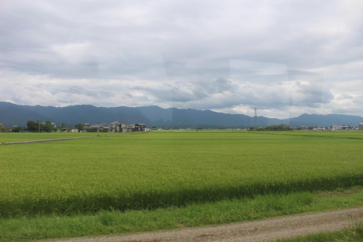 f:id:okuchichibu551:20201001233233j:plain