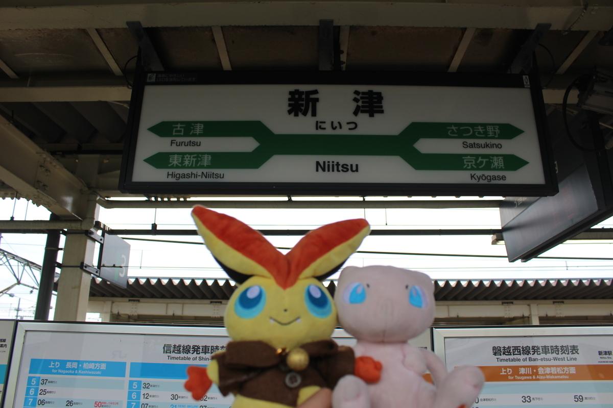 f:id:okuchichibu551:20201001234121j:plain
