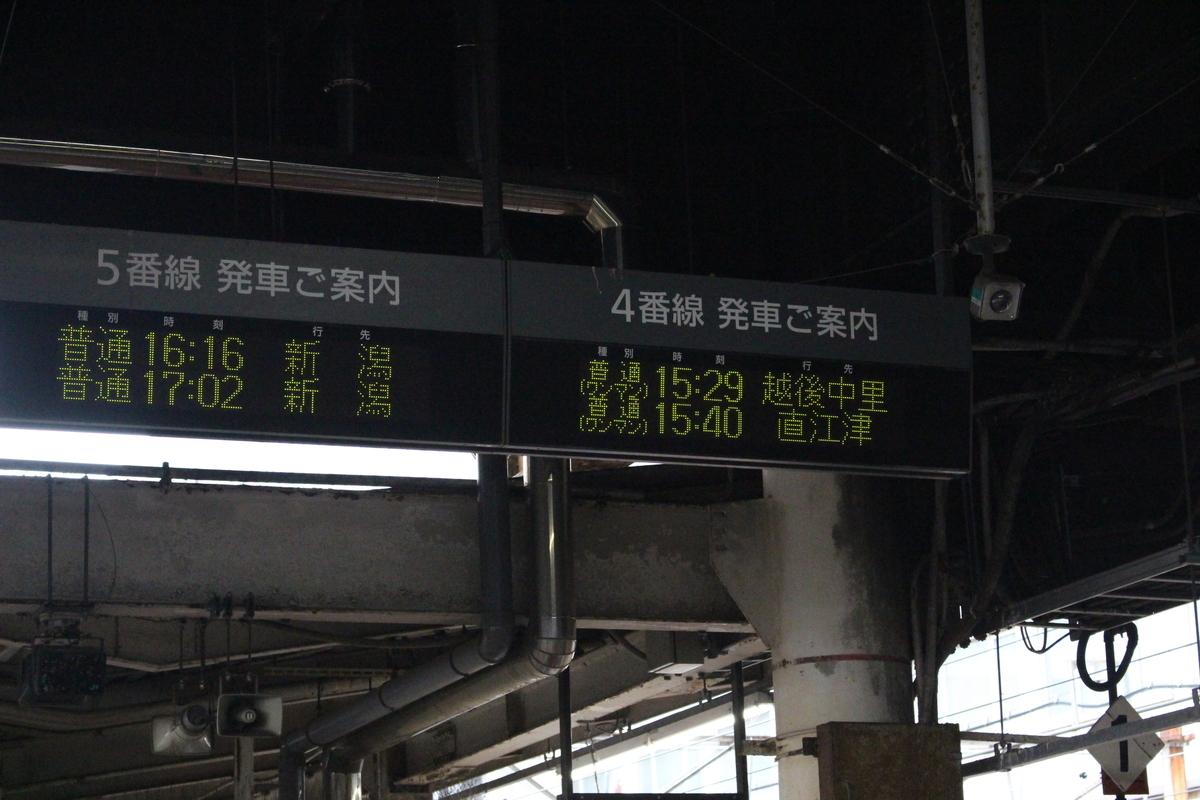 f:id:okuchichibu551:20201002202931j:plain