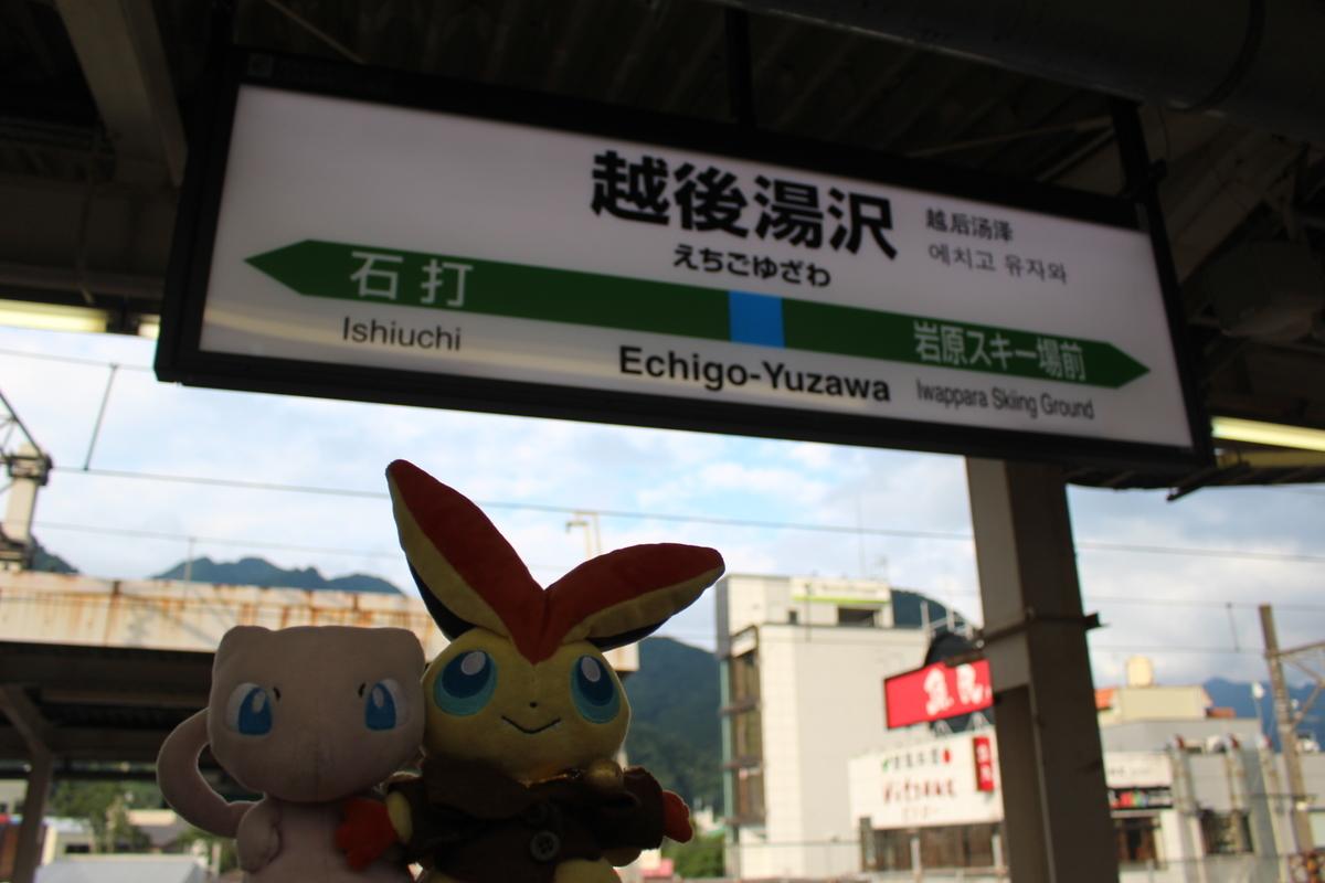 f:id:okuchichibu551:20201002204707j:plain