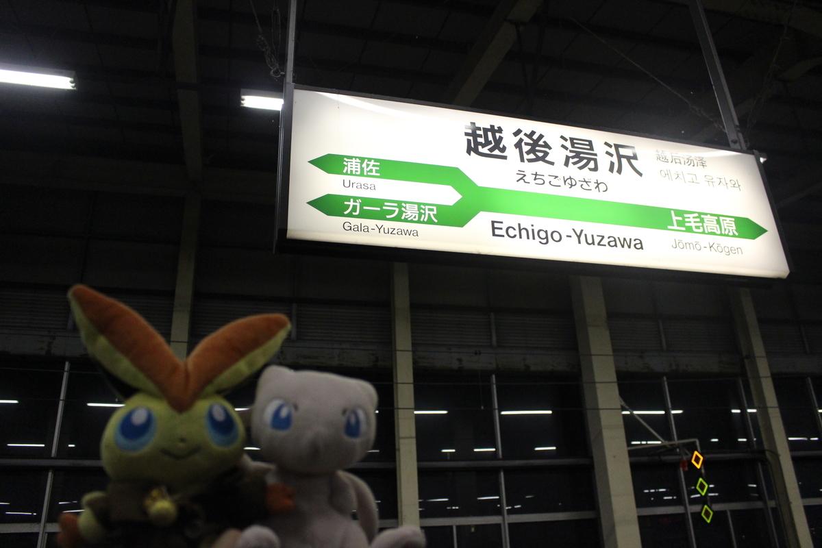 f:id:okuchichibu551:20201002213925j:plain