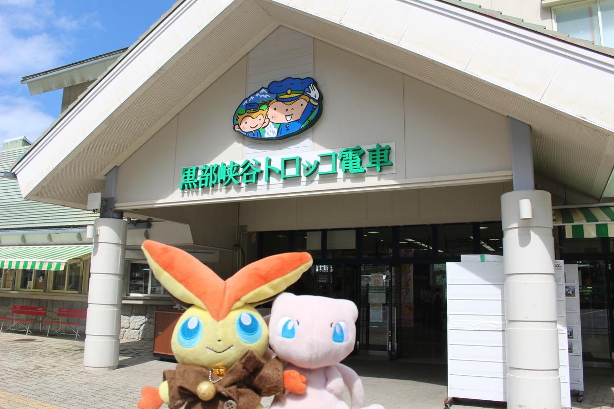 f:id:okuchichibu551:20201017154132j:plain