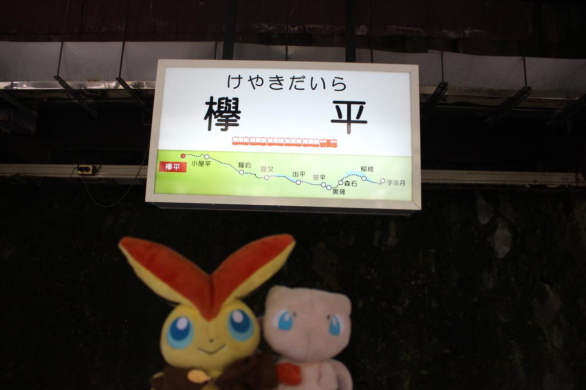 f:id:okuchichibu551:20201021215355j:plain