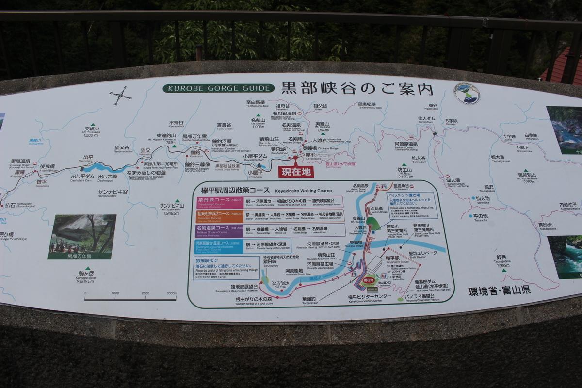 f:id:okuchichibu551:20201021222611j:plain