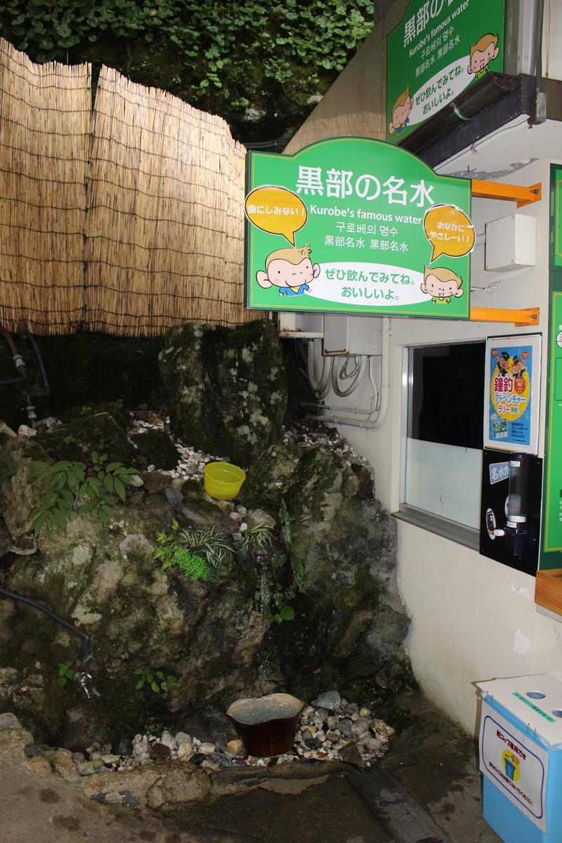 f:id:okuchichibu551:20201022221602j:plain