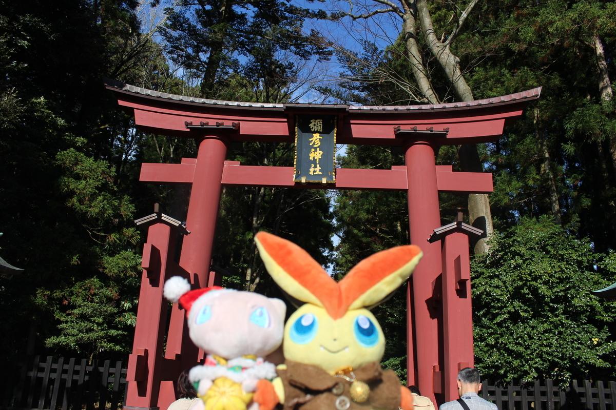 f:id:okuchichibu551:20201128131752j:plain