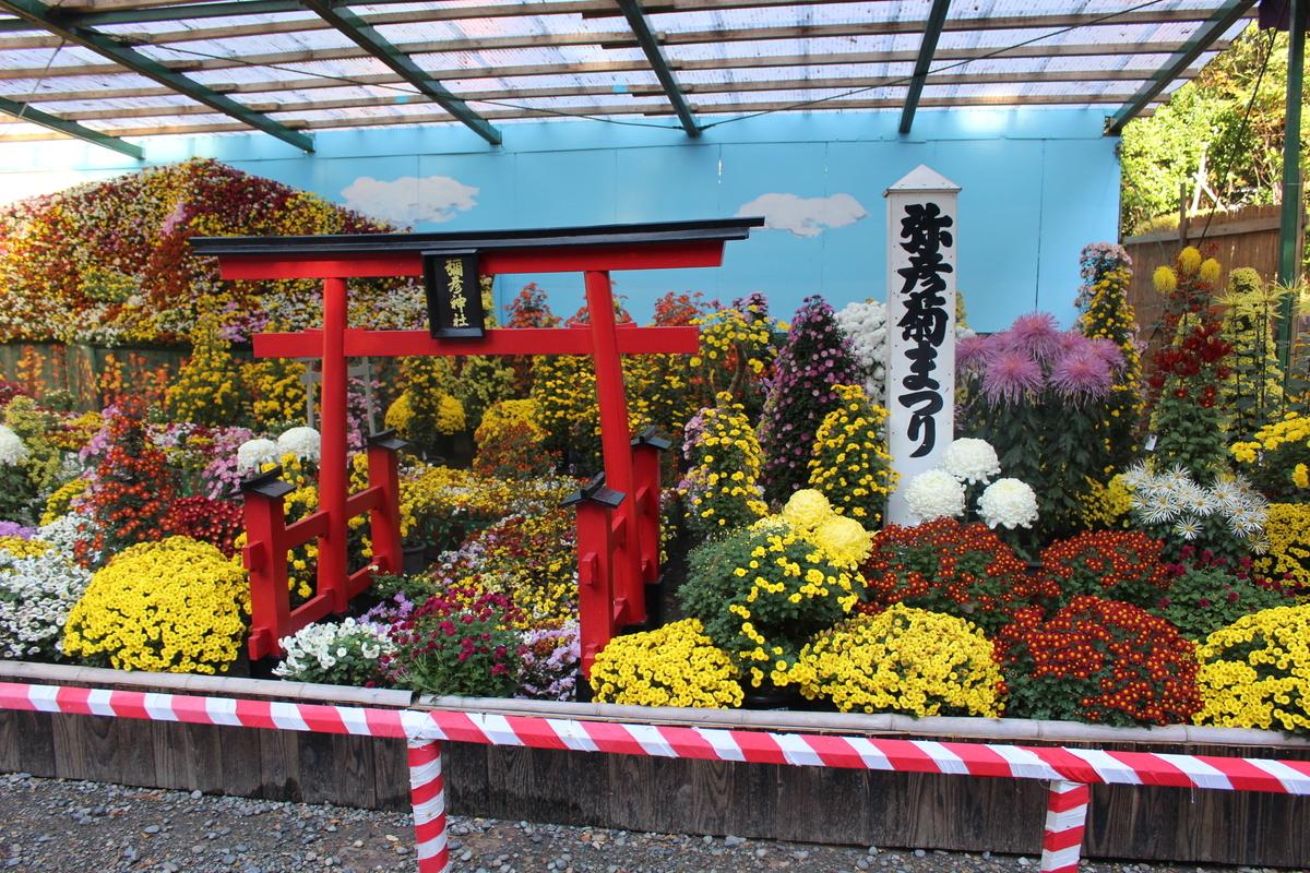 f:id:okuchichibu551:20201128164406j:plain