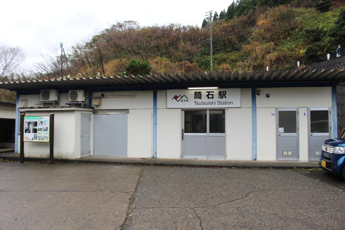 f:id:okuchichibu551:20201206155103j:plain