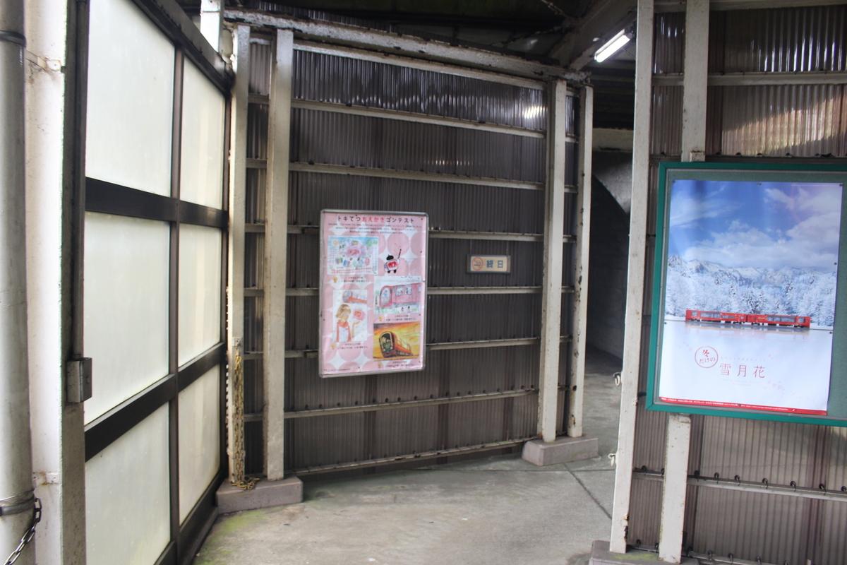 f:id:okuchichibu551:20201206155858j:plain