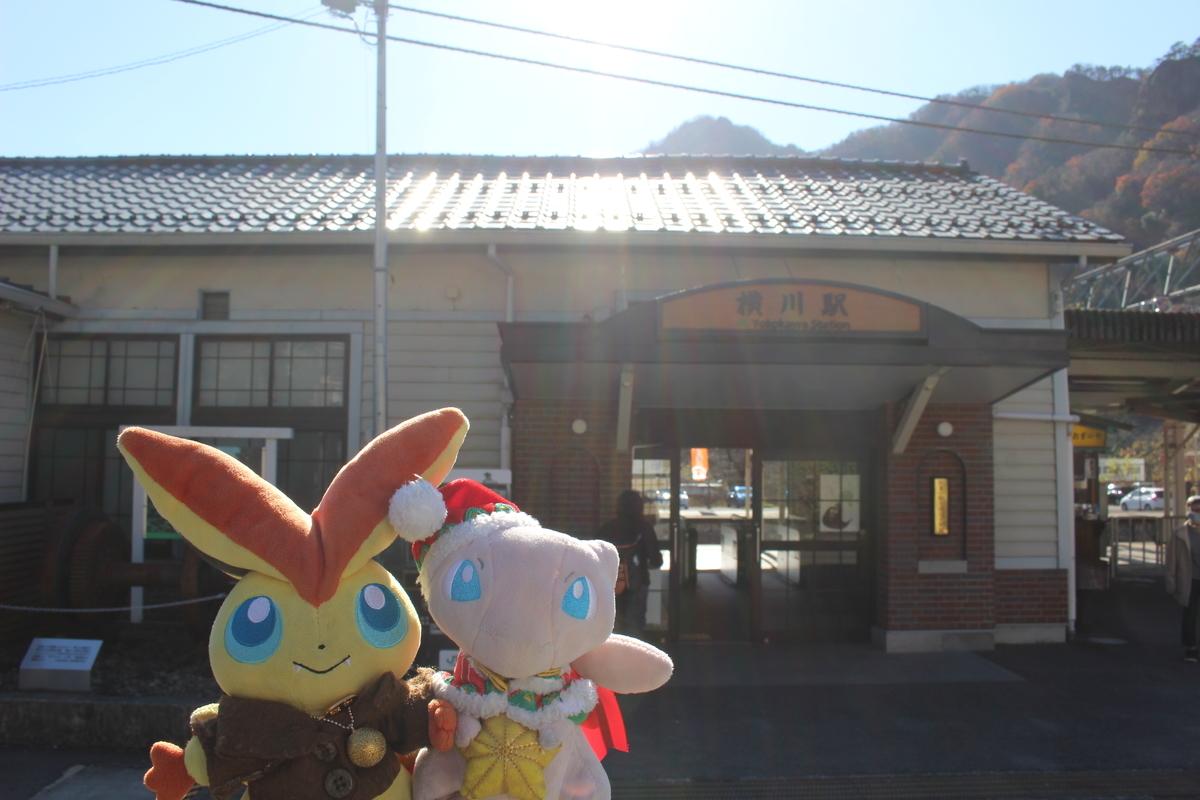 f:id:okuchichibu551:20201227000839j:plain