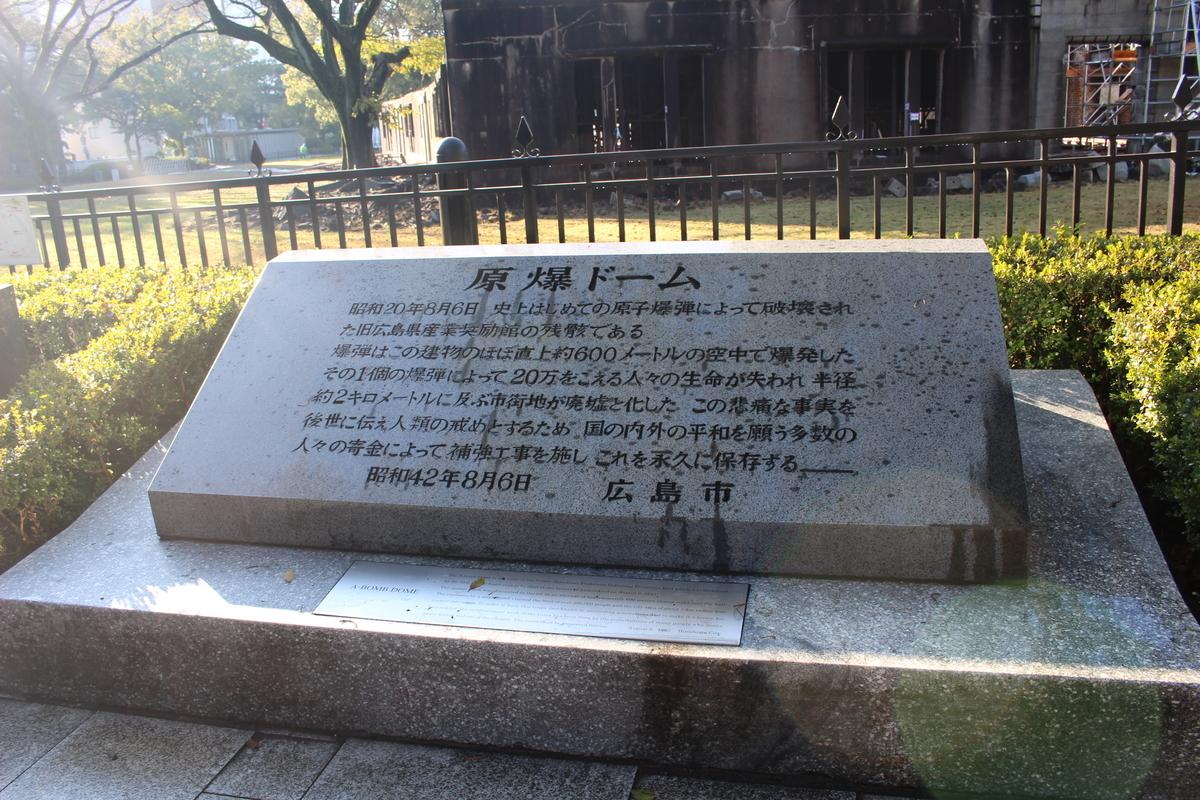 f:id:okuchichibu551:20210110173748j:plain