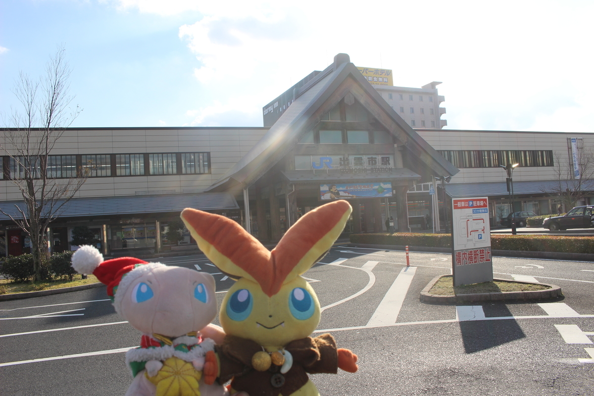 f:id:okuchichibu551:20210111205916j:plain