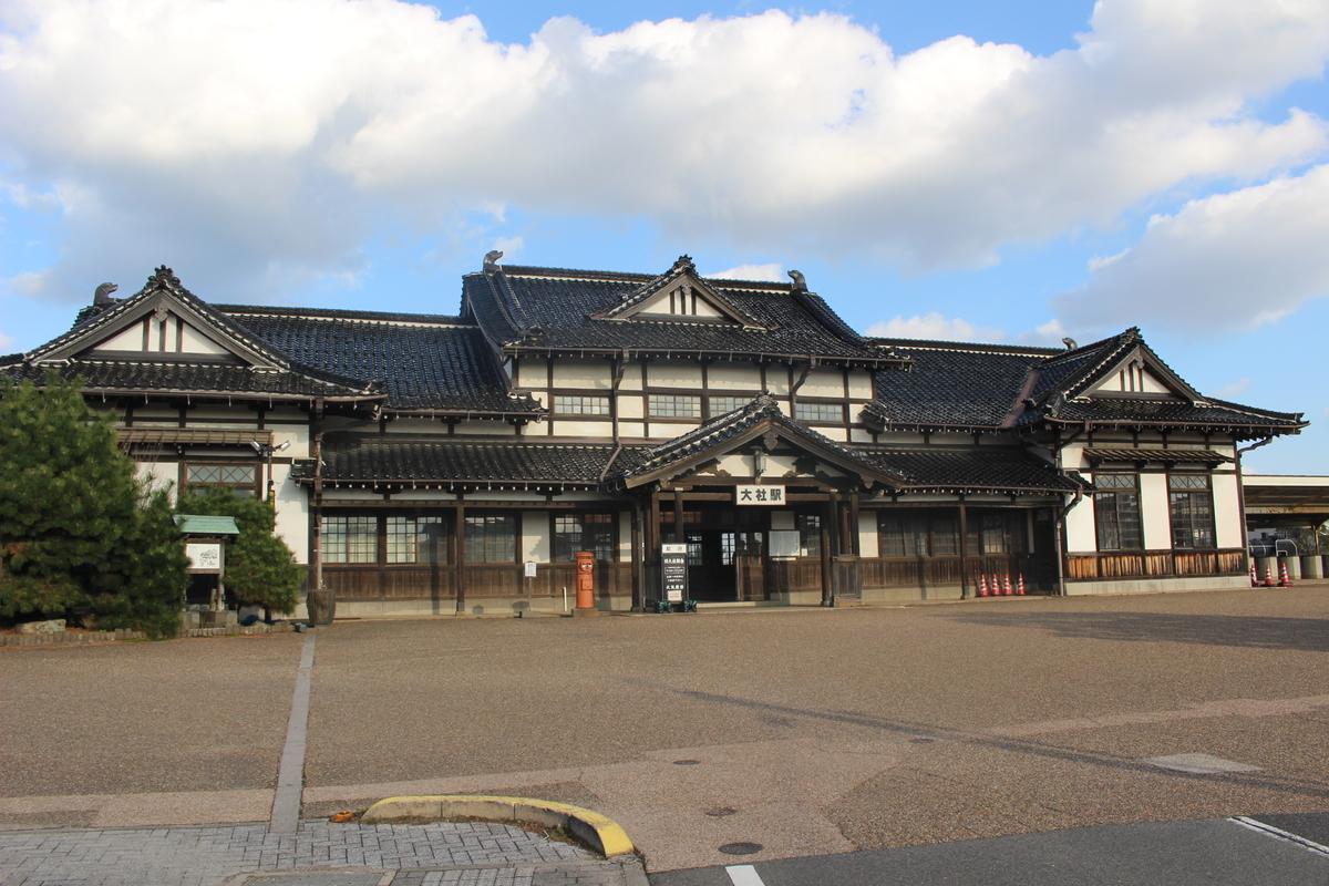 f:id:okuchichibu551:20210113204343j:plain