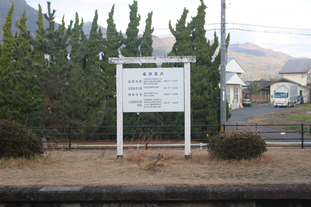 f:id:okuchichibu551:20210117125112j:plain