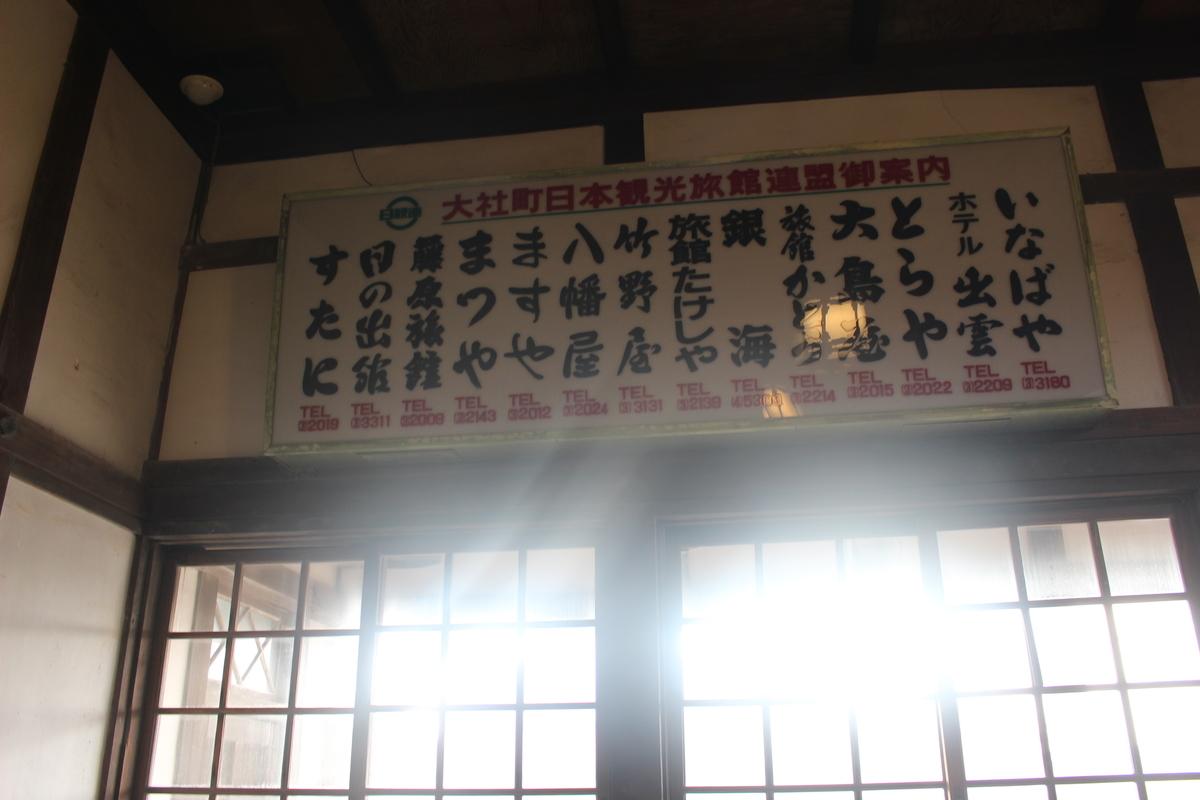 f:id:okuchichibu551:20210117152711j:plain