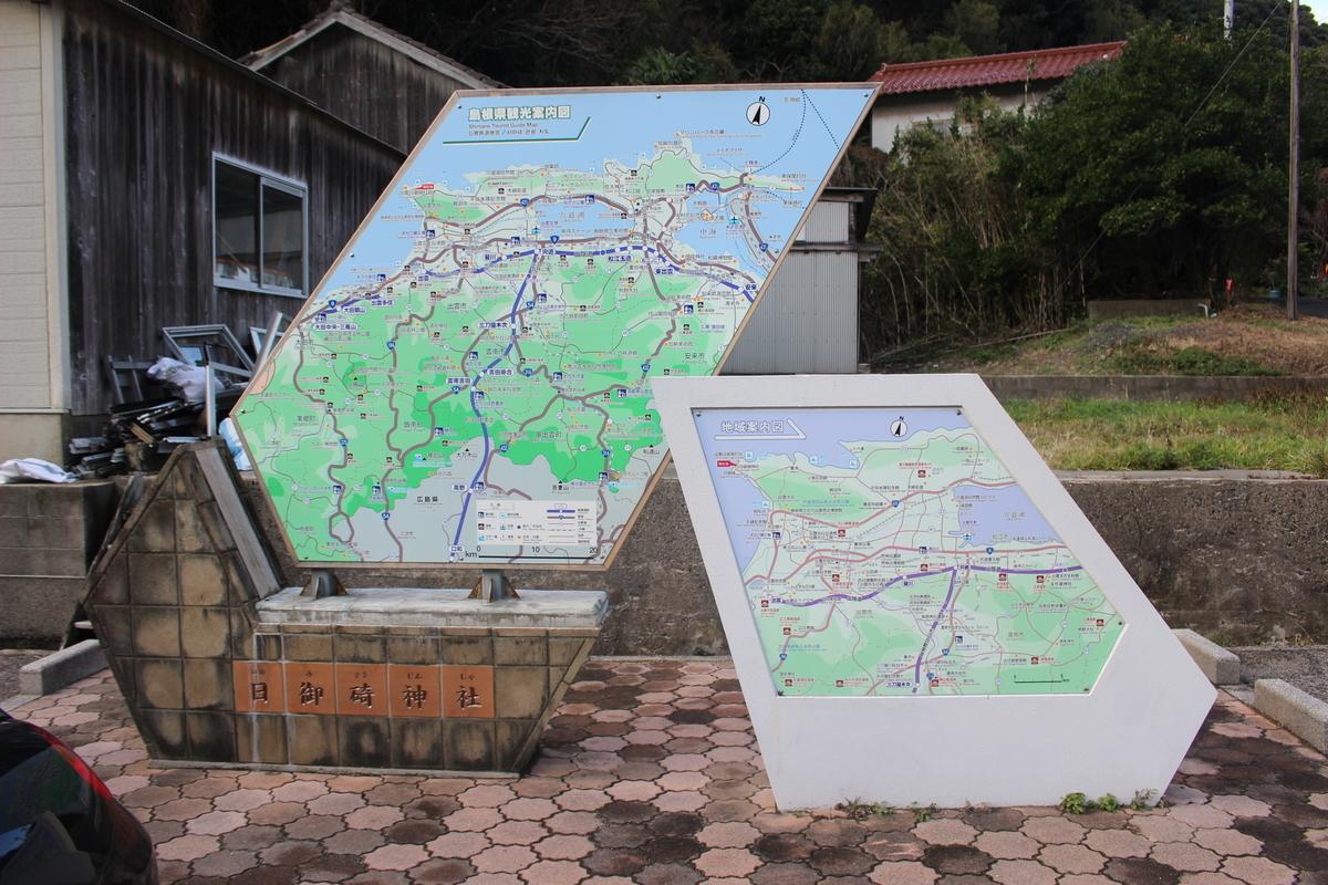 f:id:okuchichibu551:20210117172732j:plain