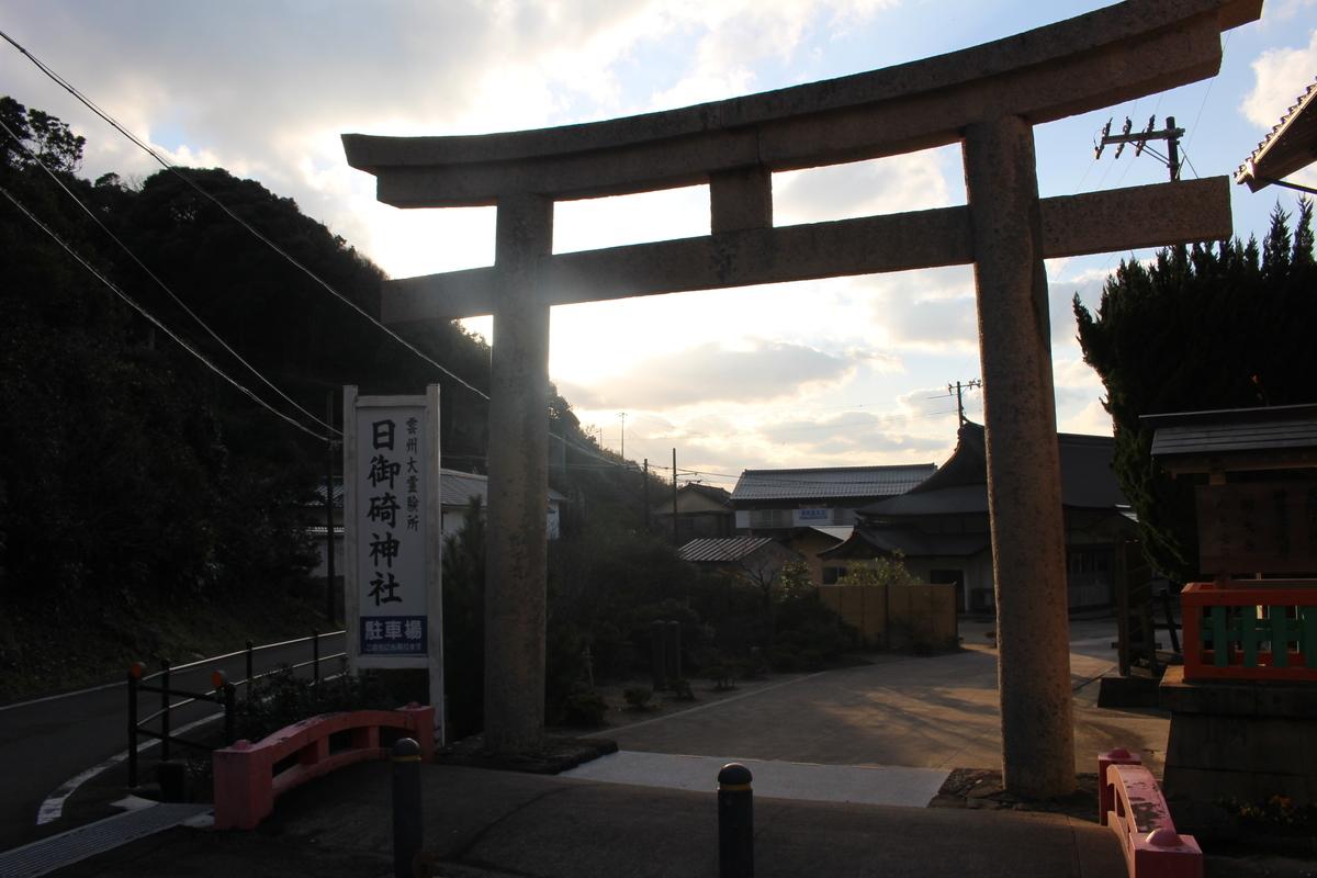f:id:okuchichibu551:20210117181347j:plain