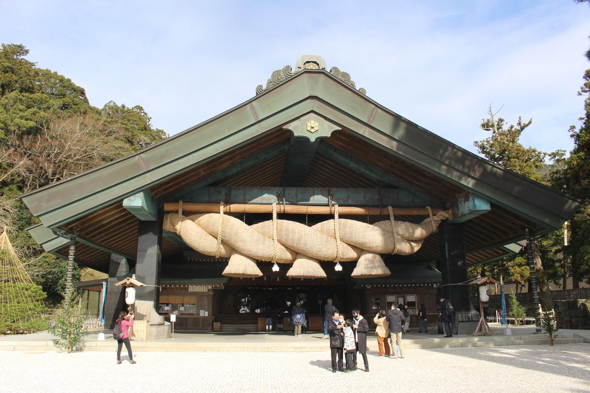 f:id:okuchichibu551:20210123150637j:plain