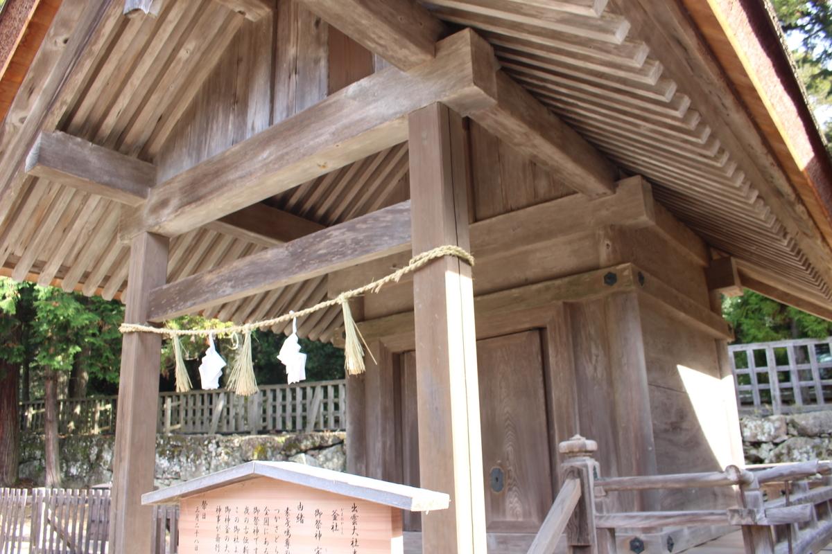 f:id:okuchichibu551:20210123162809j:plain