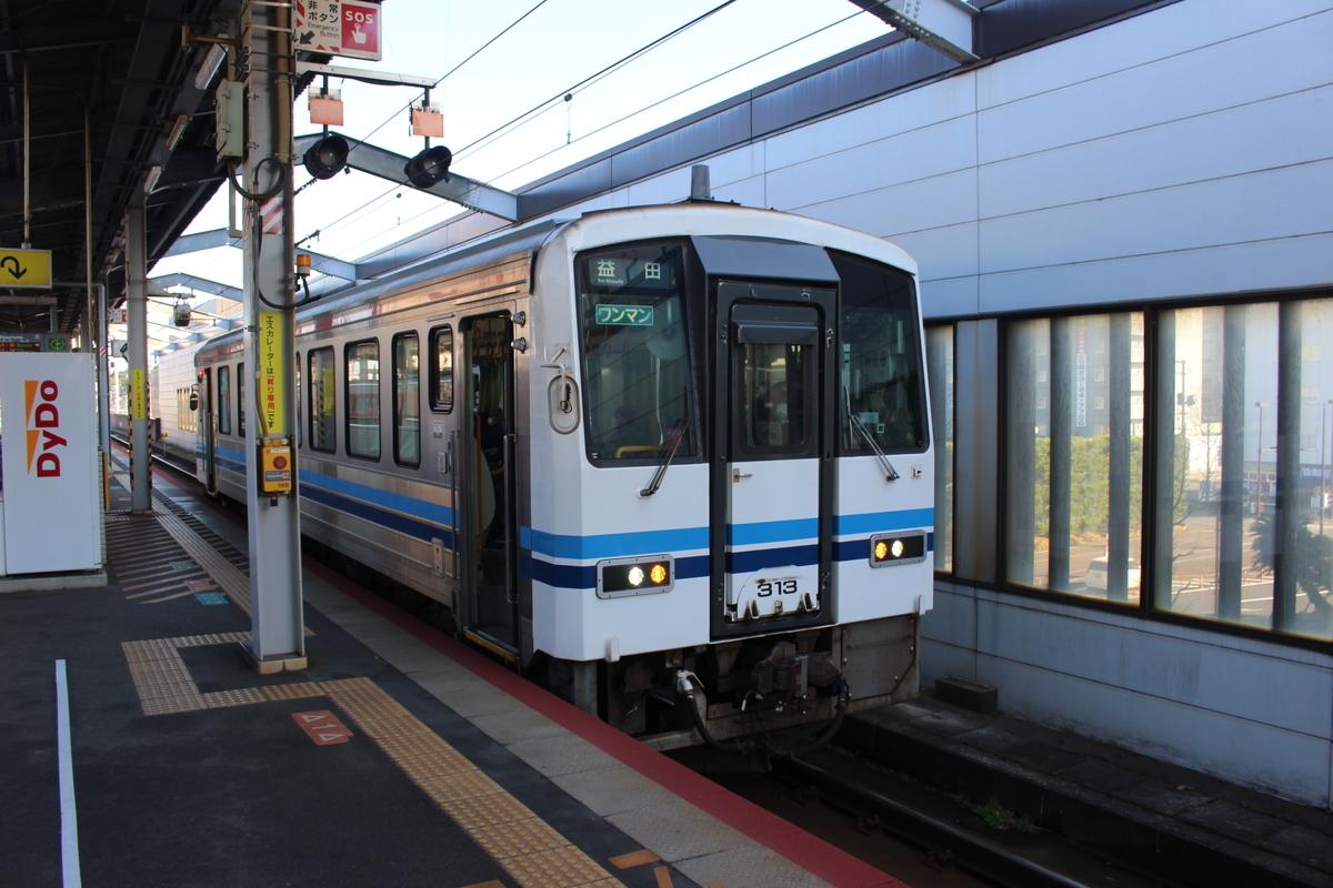 f:id:okuchichibu551:20210126194445j:plain