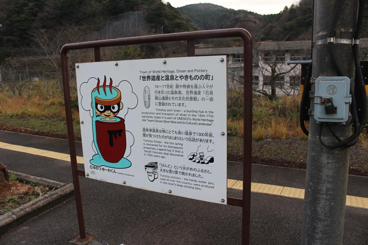f:id:okuchichibu551:20210127210456j:plain