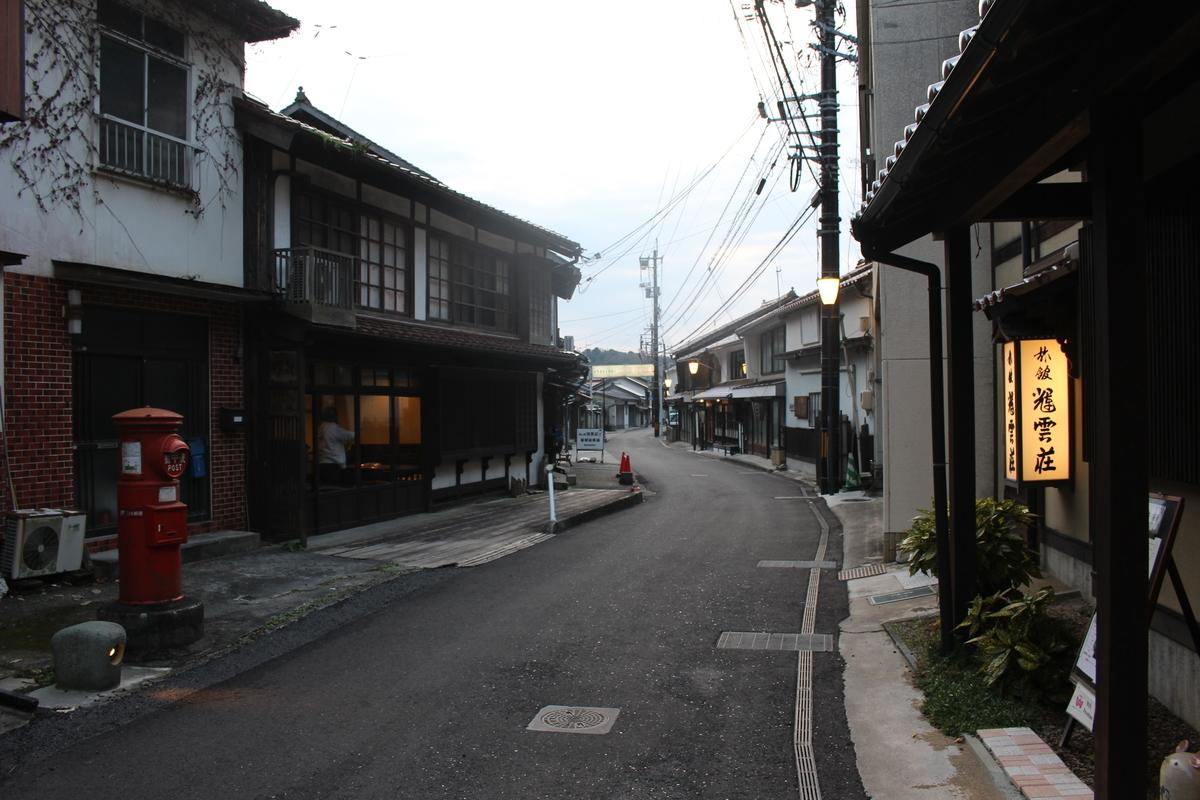 f:id:okuchichibu551:20210127231747j:plain