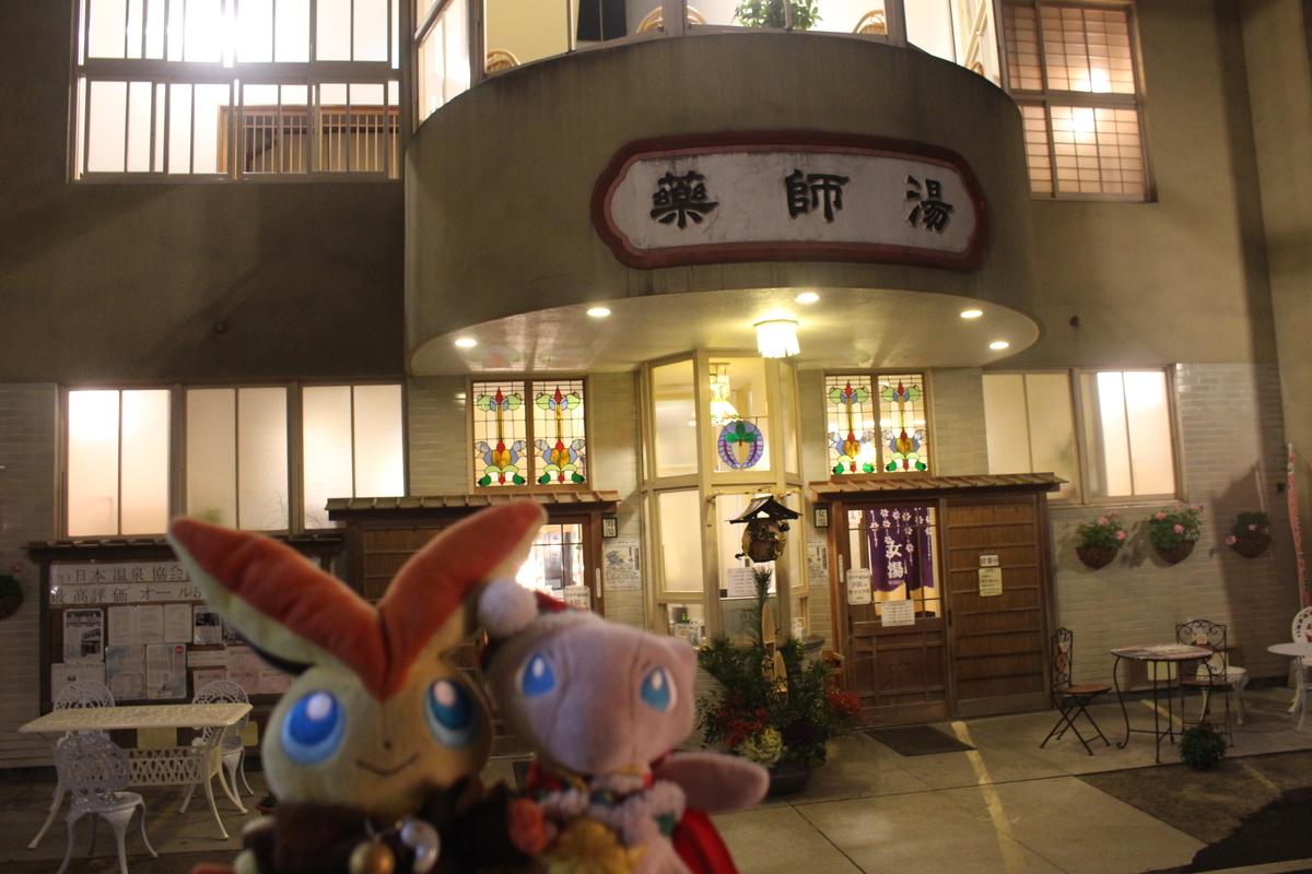 f:id:okuchichibu551:20210128211824j:plain