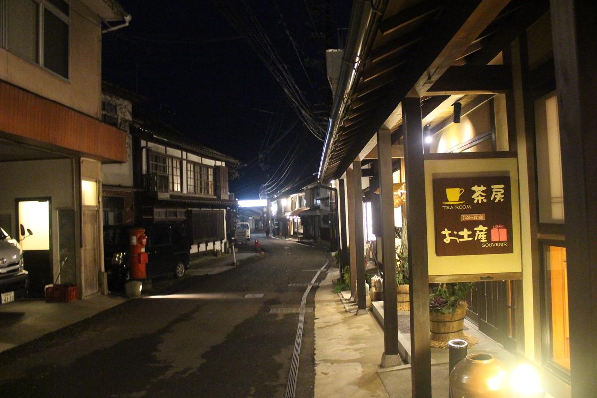 f:id:okuchichibu551:20210206112944j:plain