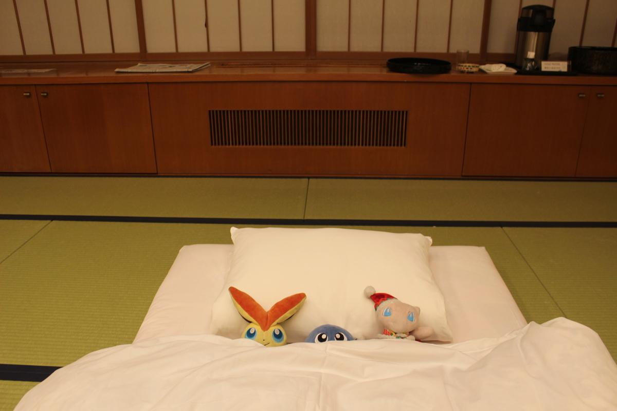 f:id:okuchichibu551:20210206132921j:plain