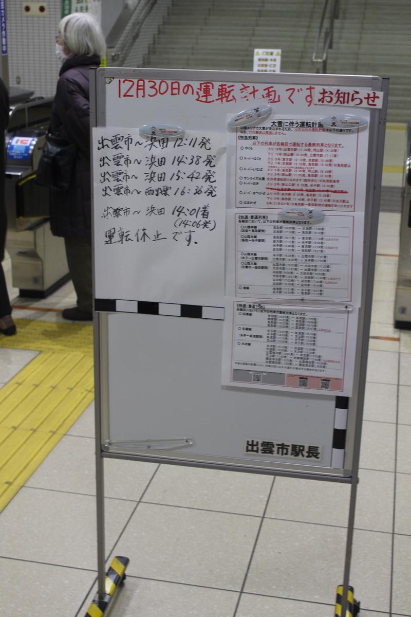 f:id:okuchichibu551:20210206151127j:plain