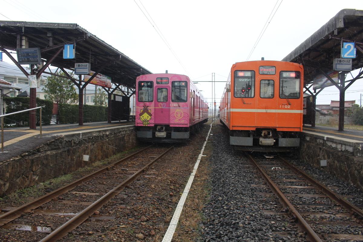 f:id:okuchichibu551:20210206154945j:plain