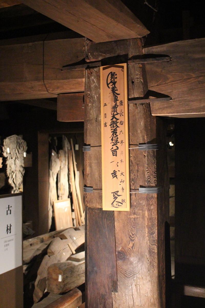 f:id:okuchichibu551:20210207150546j:plain