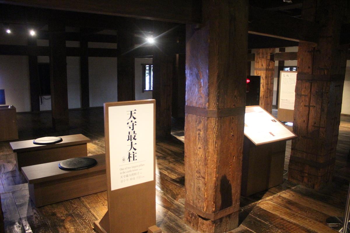 f:id:okuchichibu551:20210207171254j:plain