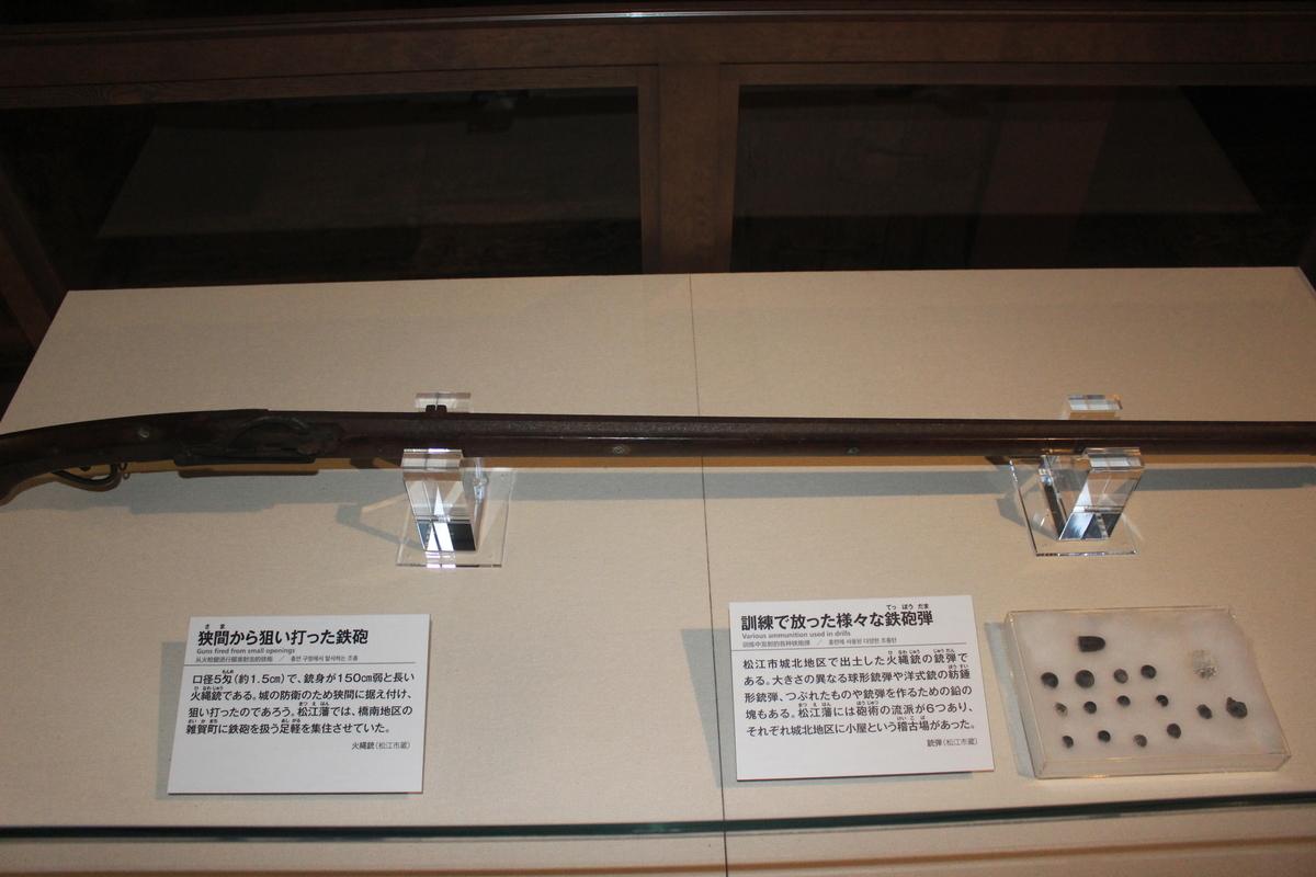 f:id:okuchichibu551:20210209214100j:plain