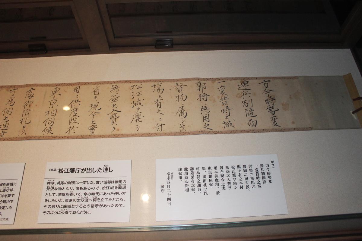 f:id:okuchichibu551:20210210215336j:plain