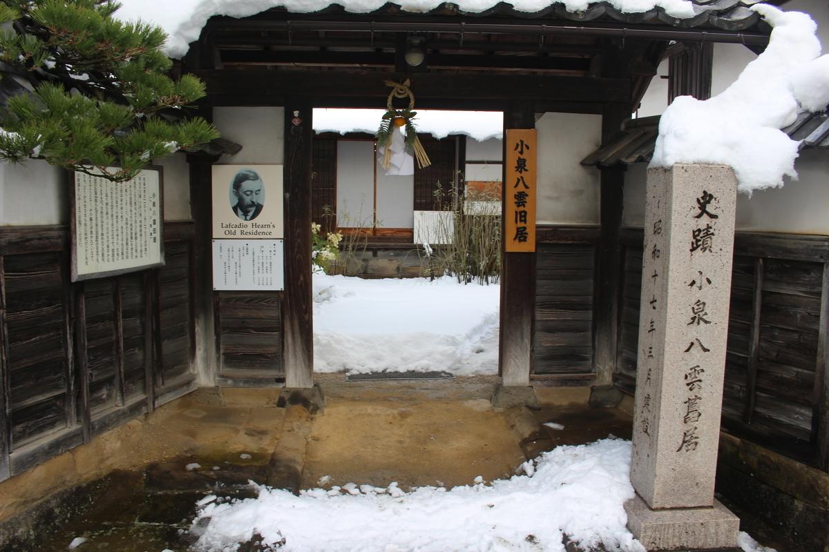 f:id:okuchichibu551:20210214220635j:plain