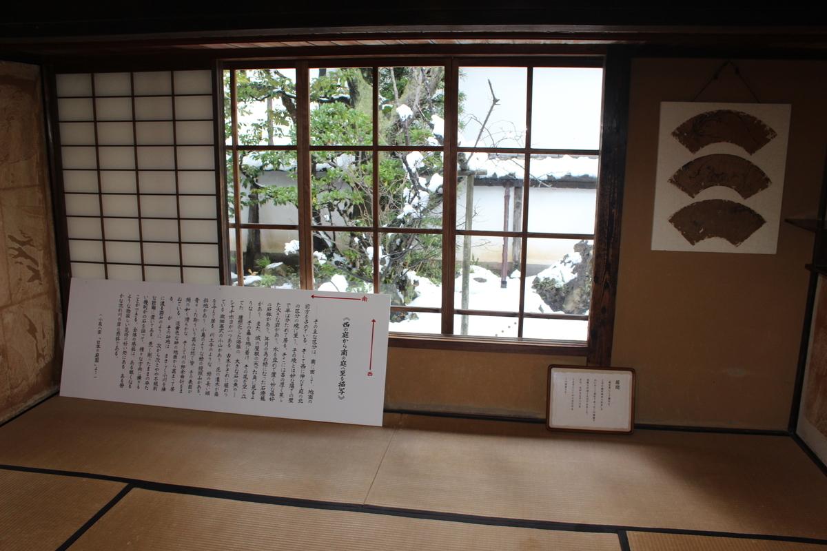 f:id:okuchichibu551:20210217090905j:plain