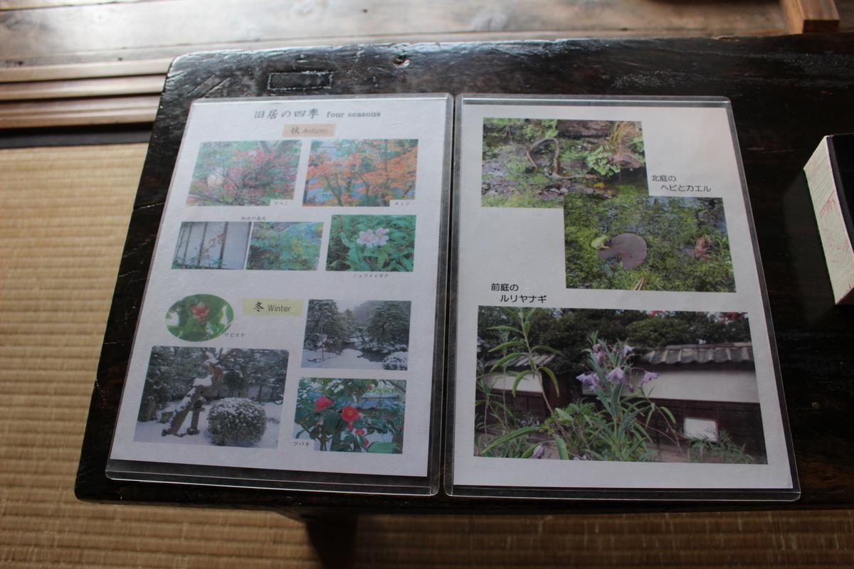 f:id:okuchichibu551:20210217103809j:plain