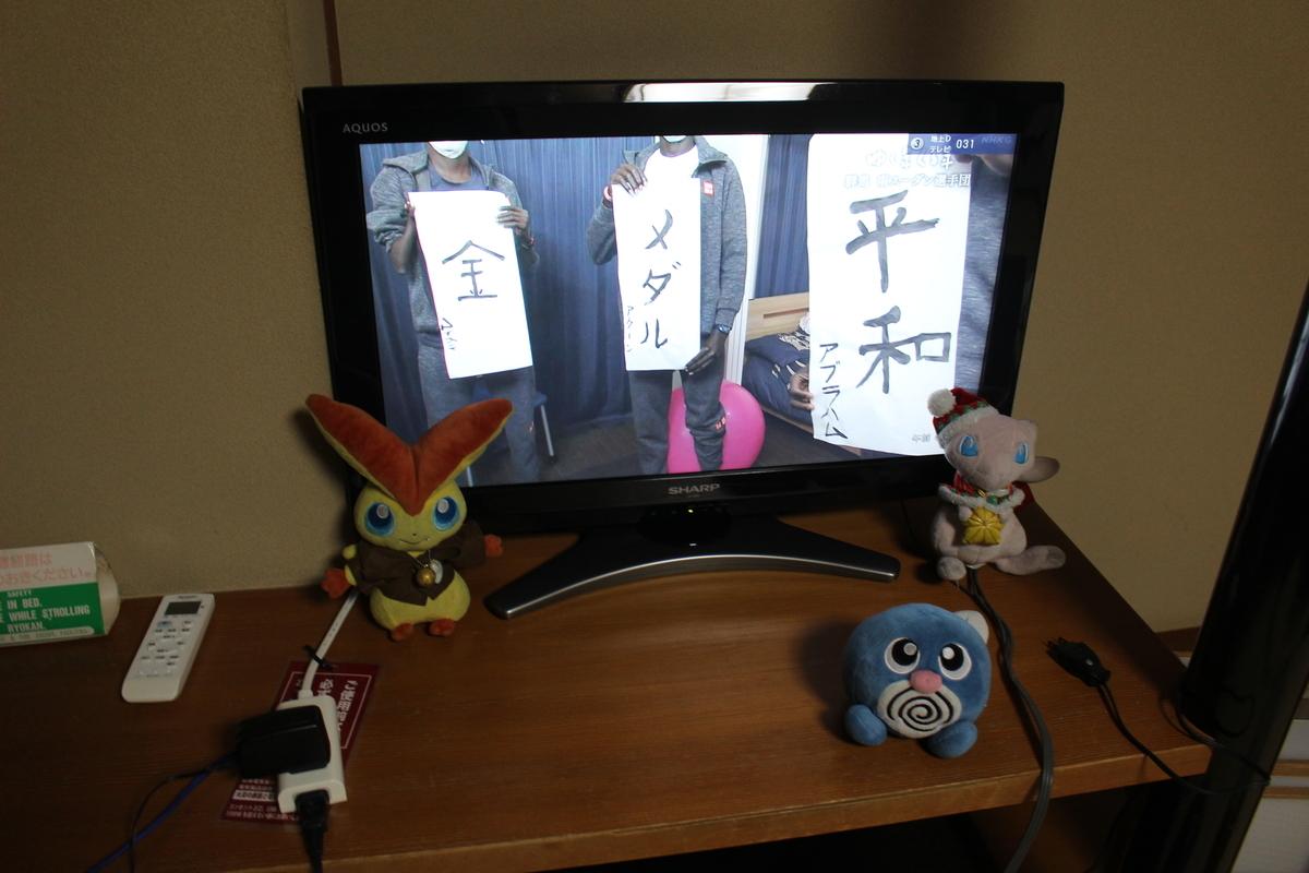 f:id:okuchichibu551:20210217184658j:plain