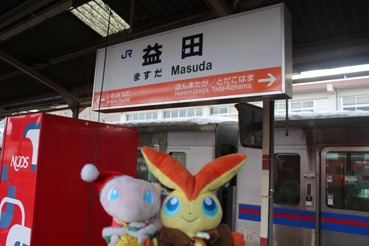 f:id:okuchichibu551:20210221164039j:plain