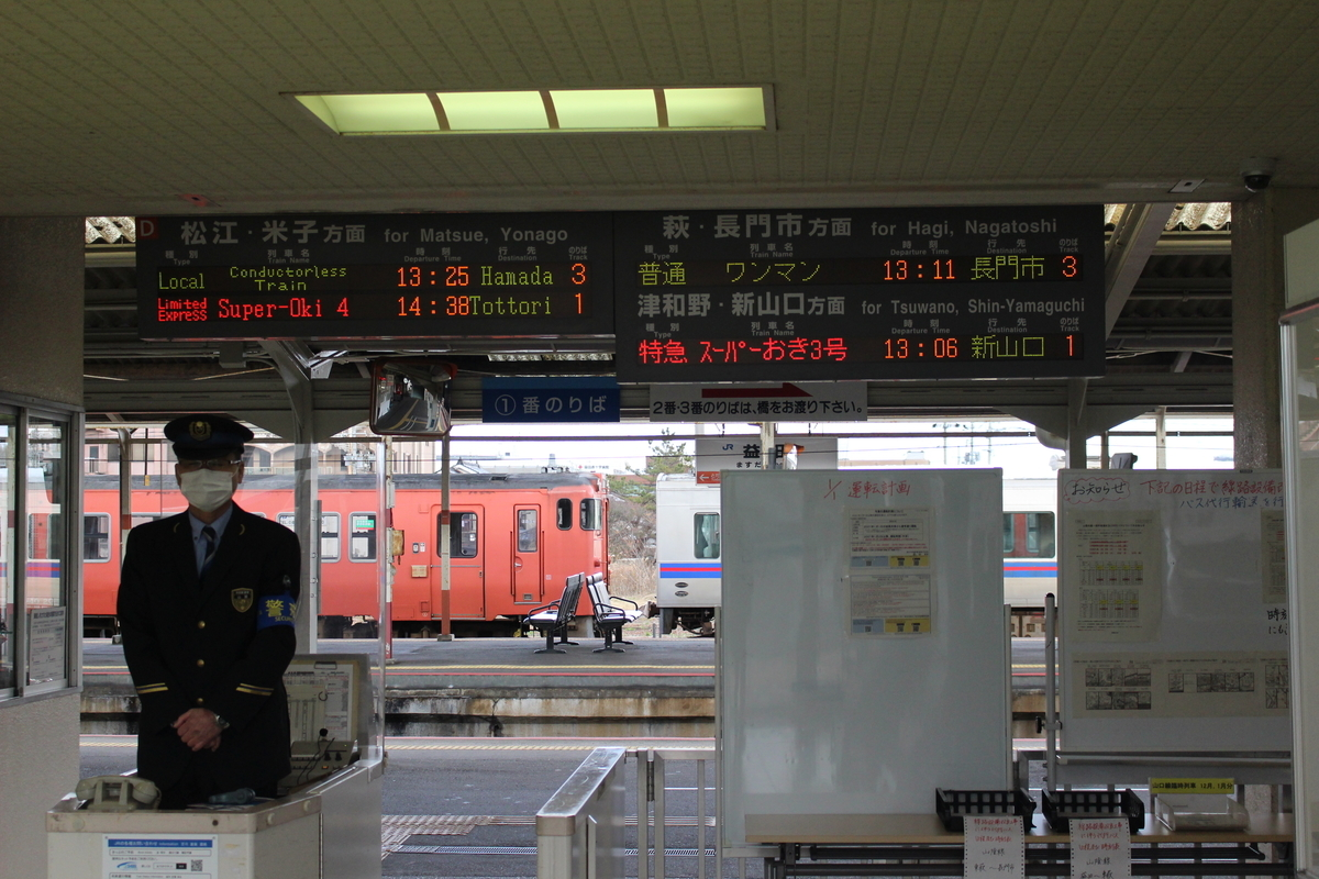 f:id:okuchichibu551:20210221165628j:plain