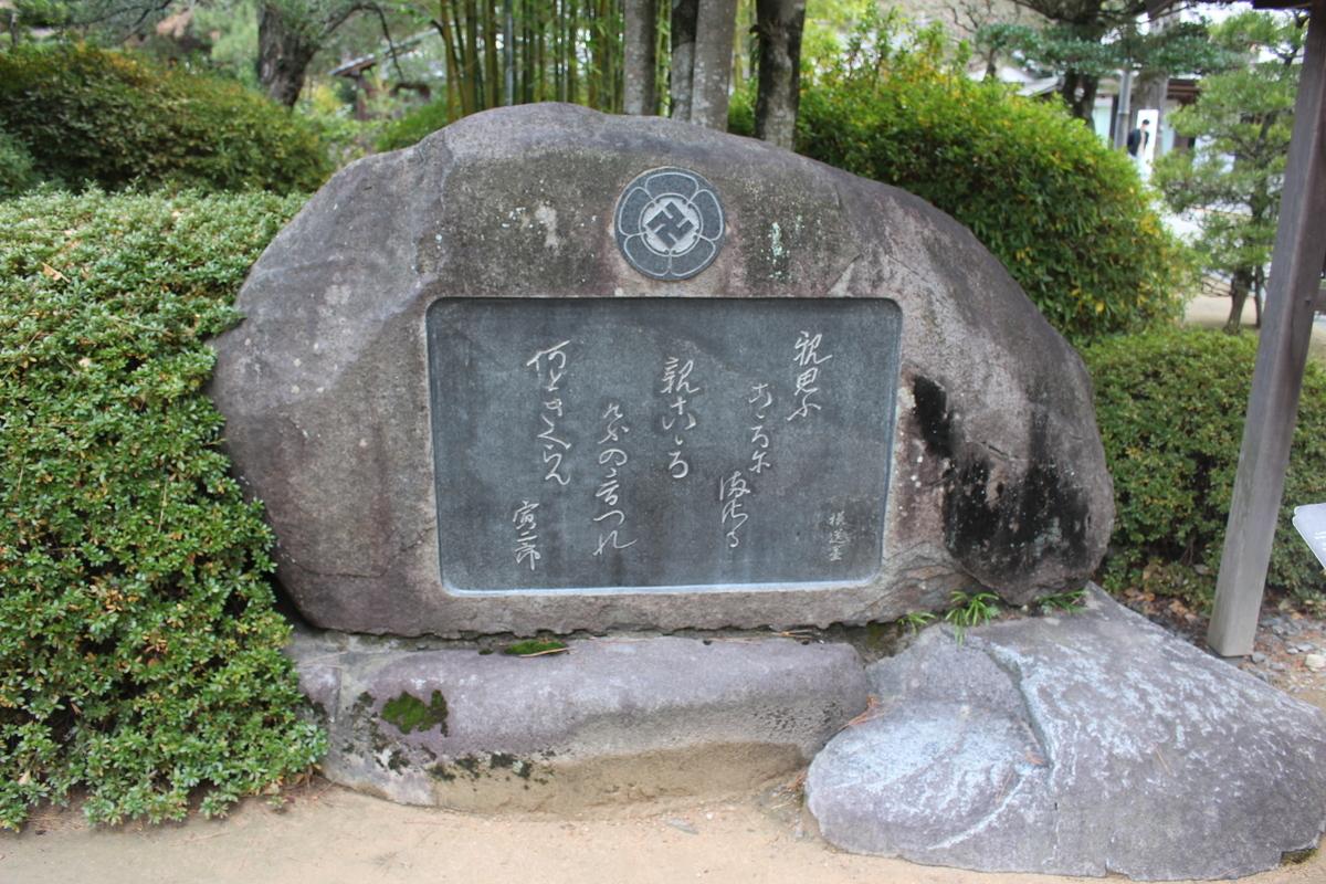 f:id:okuchichibu551:20210225221404j:plain