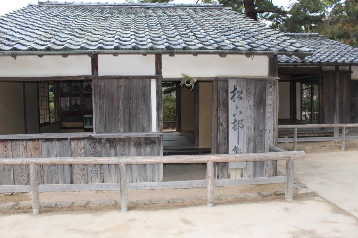 f:id:okuchichibu551:20210226194149j:plain