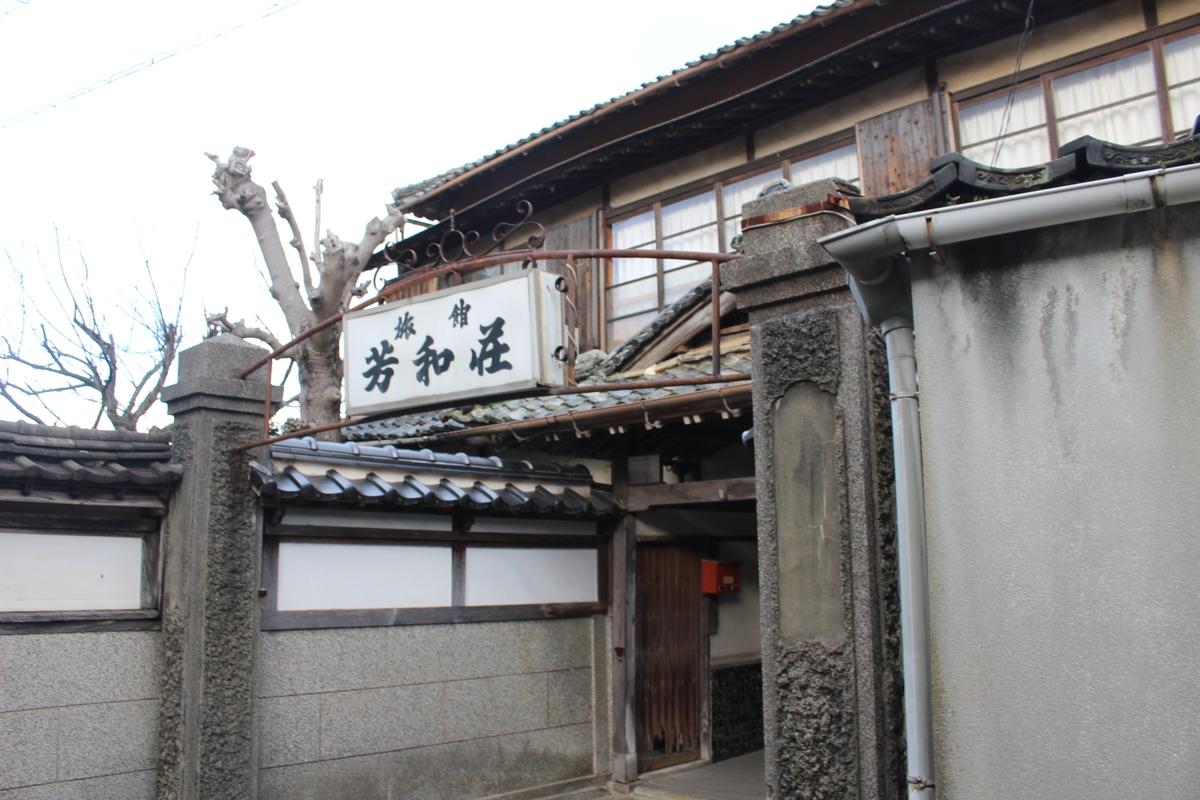 f:id:okuchichibu551:20210227095312j:plain