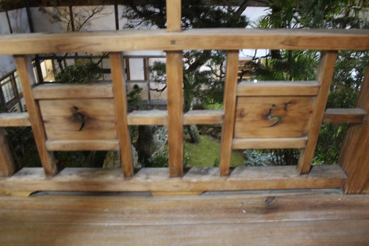 f:id:okuchichibu551:20210227150012j:plain
